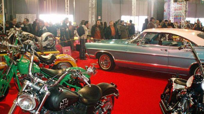 Immagine 72: Bike Expo 2008
