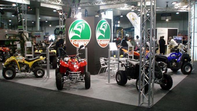 Immagine 85: Bike Expo 2008