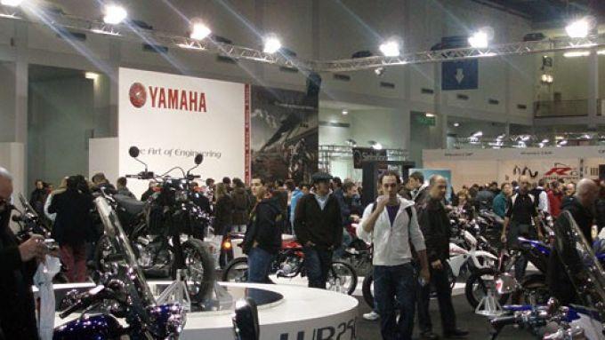 Immagine 126: Bike Expo 2008