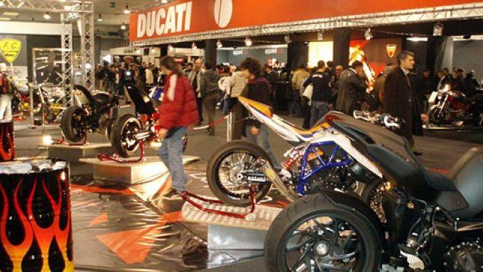 Immagine 146: Bike Expo 2008