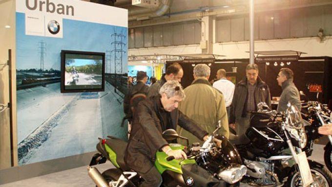 Immagine 150: Bike Expo 2008