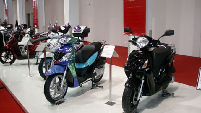 Immagine 151: Bike Expo 2008