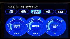 Subaru Forester 2008 - Immagine: 1
