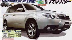 Subaru Forester 2008, le nuove foto - Immagine: 2