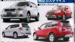 Subaru Forester 2008, le nuove foto - Immagine: 7