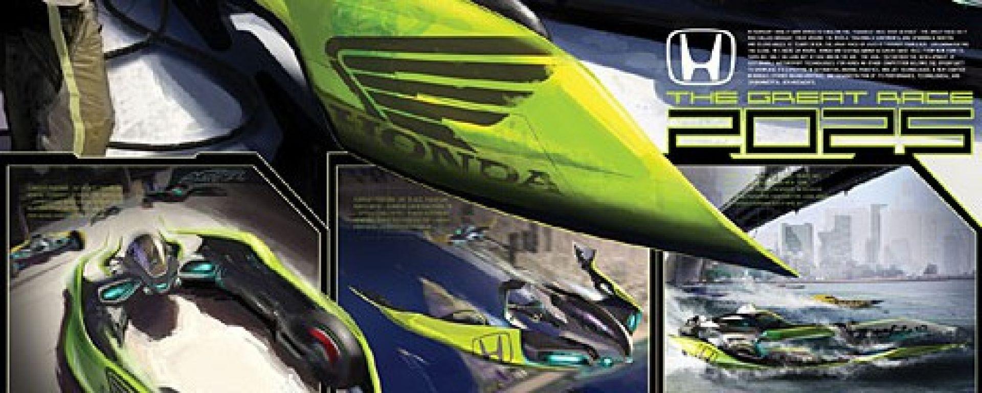 Le Sportcar del 2025