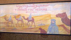 Immagine 137: In Marocco con la Yamaha Super Ténéré