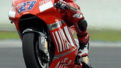 Gran Premio di Malesia - Immagine: 1