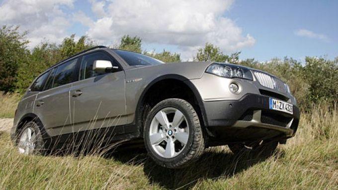 Immagine 17: Le auto più affidabili secondo l'ADAC