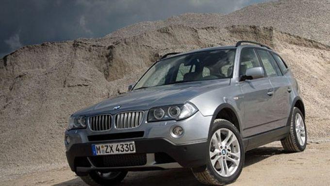 Immagine 13: Le auto più affidabili secondo l'ADAC