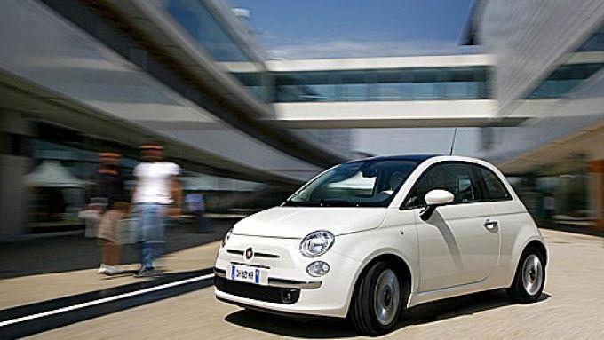 Immagine 32: Le auto più affidabili secondo l'ADAC