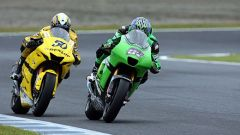 Gran Premio del Giappone - Immagine: 10