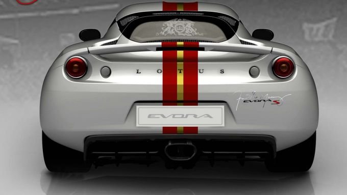 Immagine 1: Lotus Evora S Freddie Mercury Edition