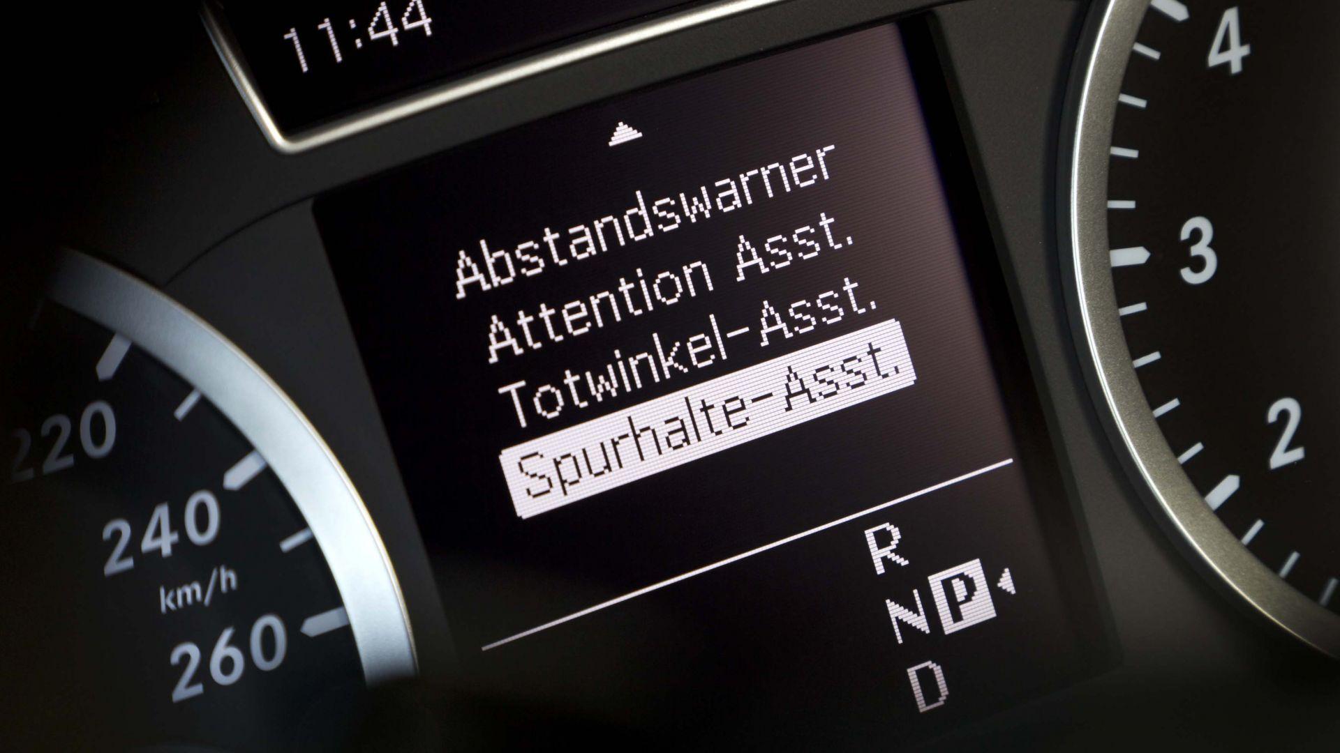Immagine 119: Mercedes Classe B 2012