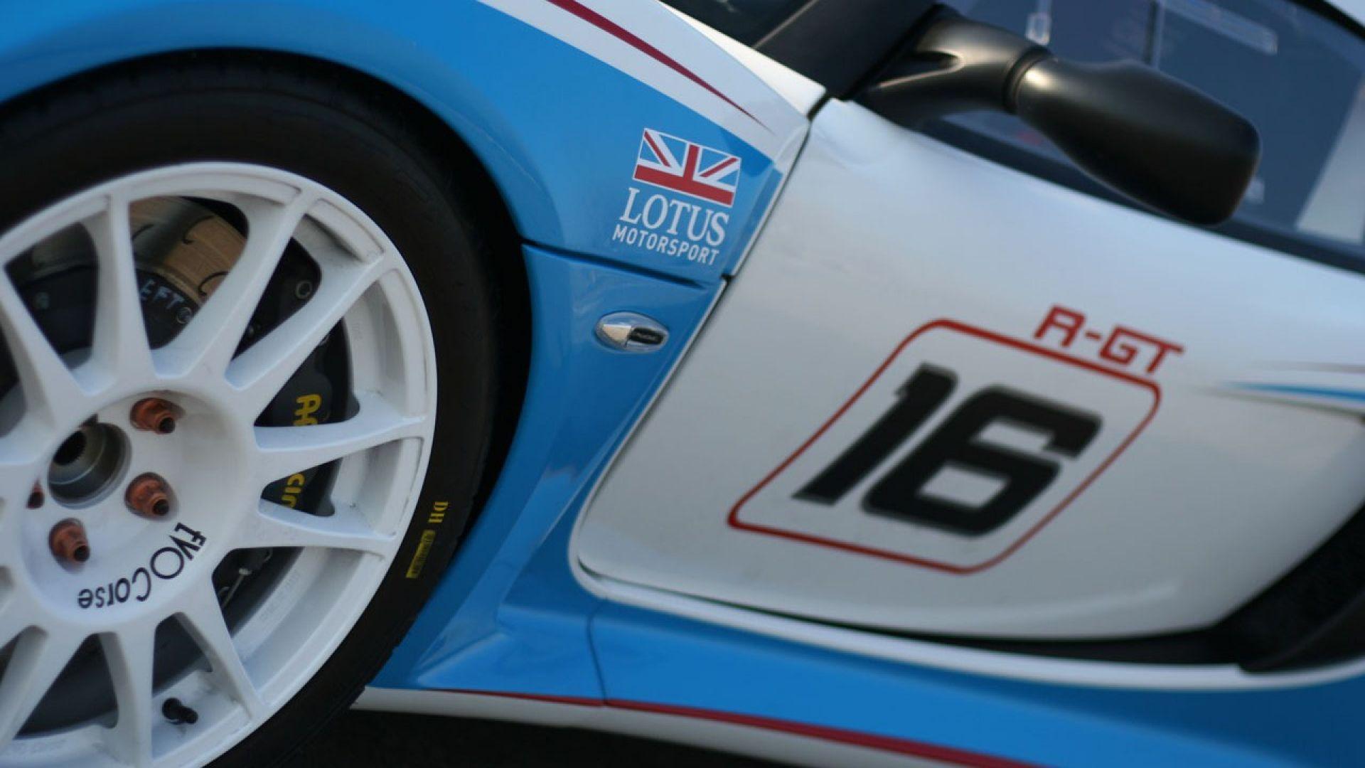 Immagine 4: Lotus Exige R-GT