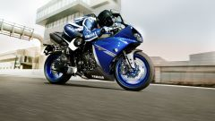 Immagine 19: Yamaha Race Blu Series