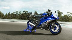 Immagine 15: Yamaha Race Blu Series