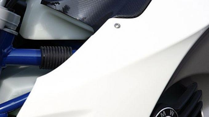 Immagine 31: BMW Megamoto