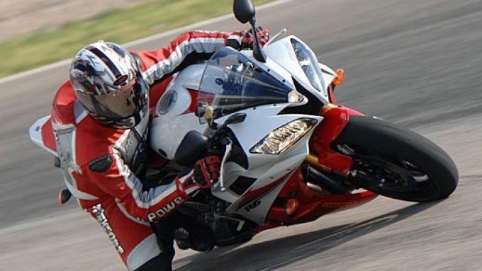 Immagine 9: Yamaha R6