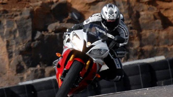 Immagine 12: Yamaha R6