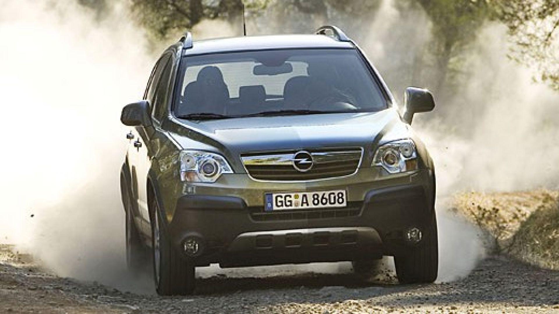 Immagine 0: Opel Antara