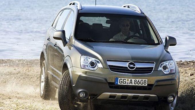 Immagine 11: Opel Antara