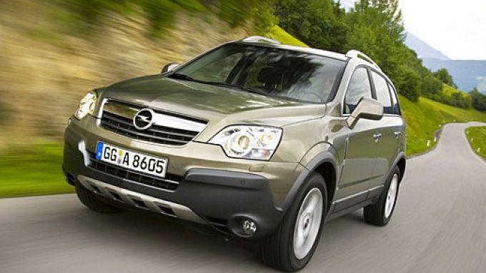 Immagine 12: Opel Antara