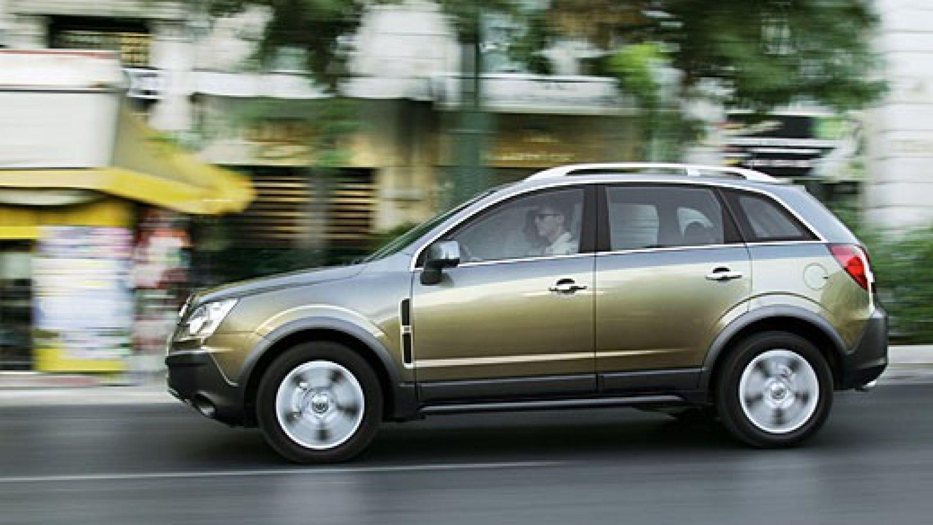 Immagine 14: Opel Antara