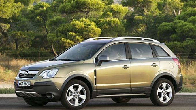 Immagine 21: Opel Antara