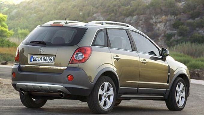 Immagine 22: Opel Antara