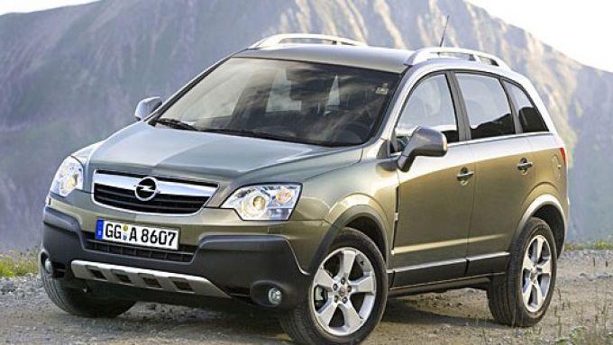 Immagine 24: Opel Antara