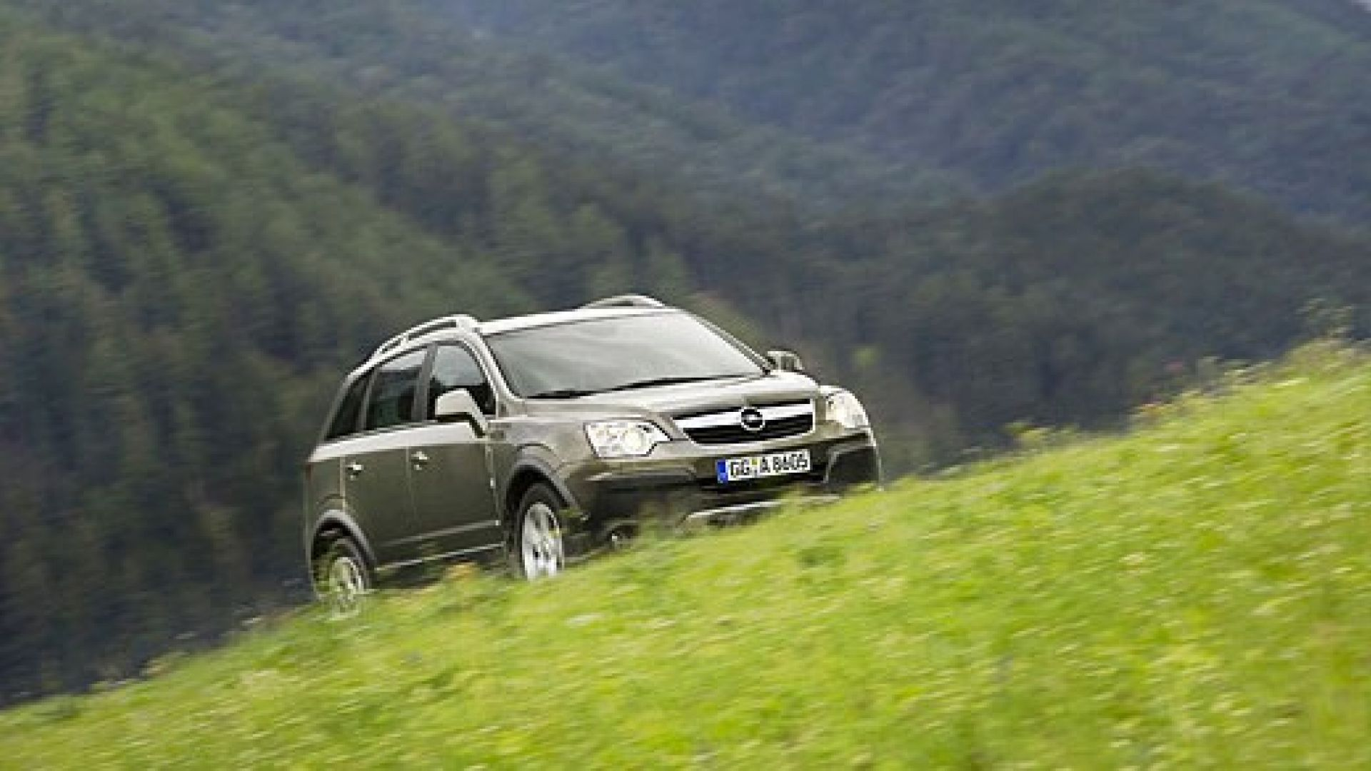Immagine 25: Opel Antara