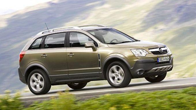 Immagine 26: Opel Antara