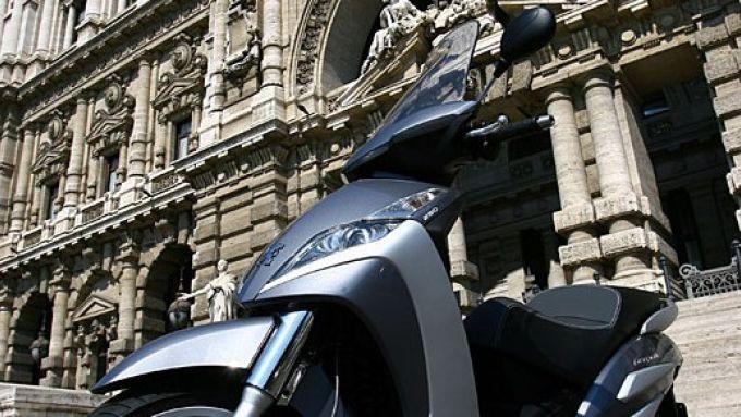 Immagine 3: Peugeot Geopolis 250ie