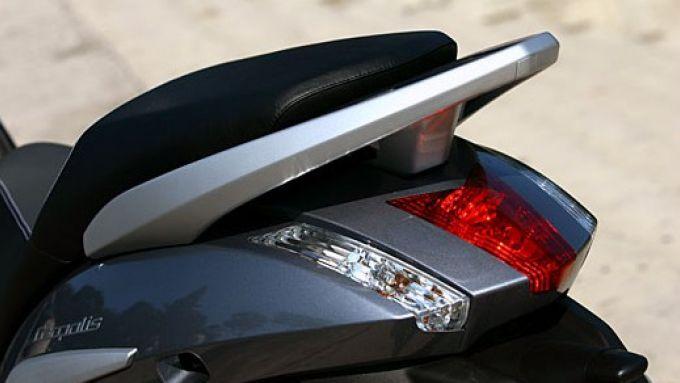 Immagine 13: Peugeot Geopolis 250ie