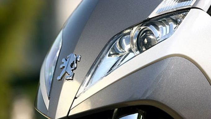 Immagine 17: Peugeot Geopolis 250ie