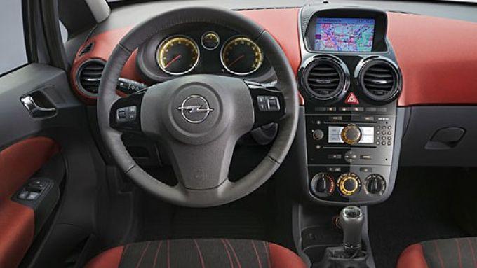 Immagine 24: Opel Corsa 2007