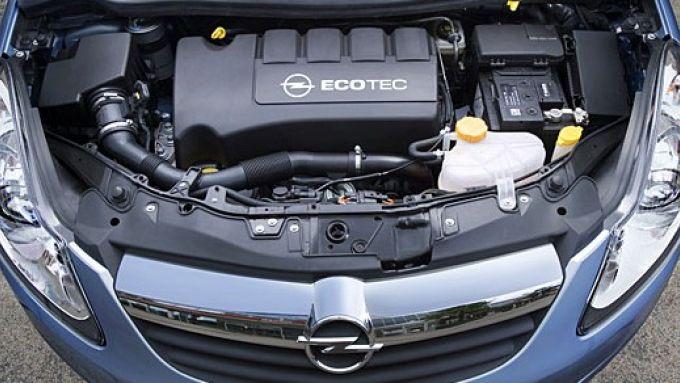 Immagine 26: Opel Corsa 2007