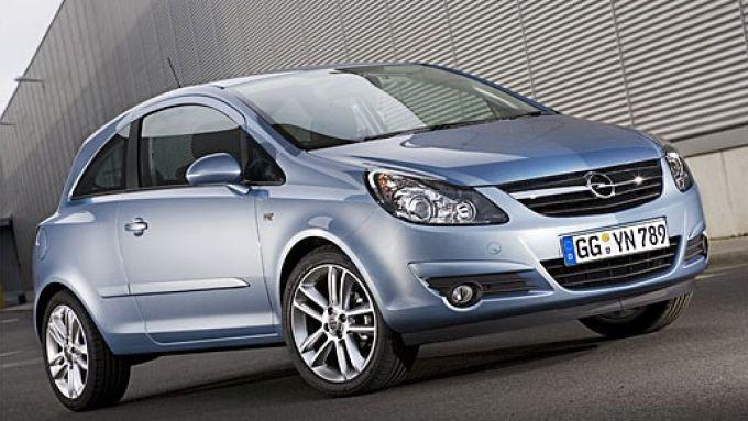 Immagine 34: Opel Corsa 2007