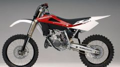 Husqvarna Gamma off road 2007 - Immagine: 2