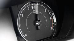 Jaguar XKR 2006 - Immagine: 34