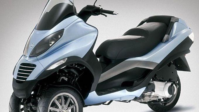 Immagine 0: Piaggio MP3, lo scooter con tre ruote