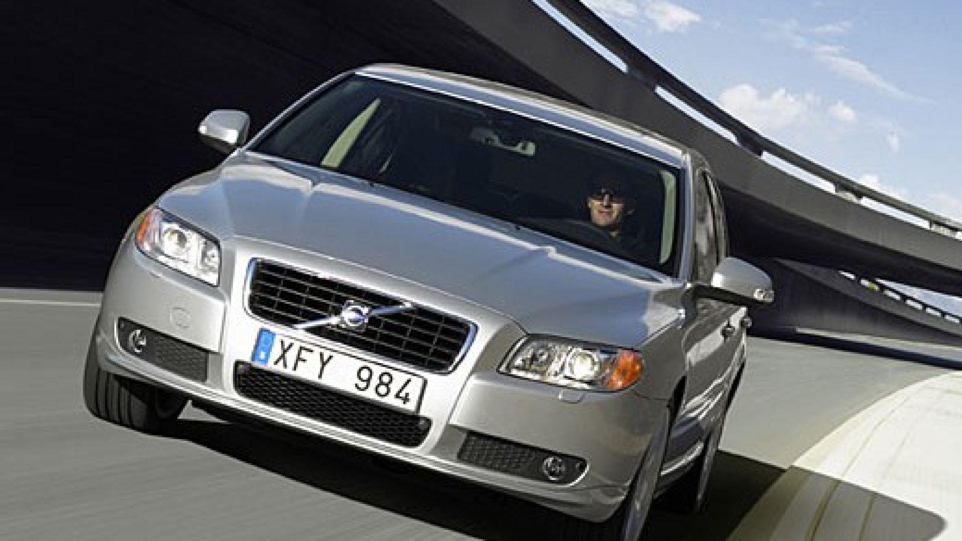 Immagine 0: Volvo S80 2006