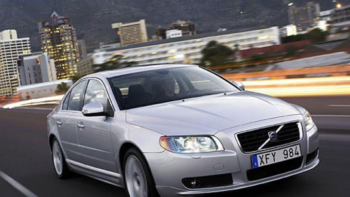 Immagine 1: Volvo S80 2006