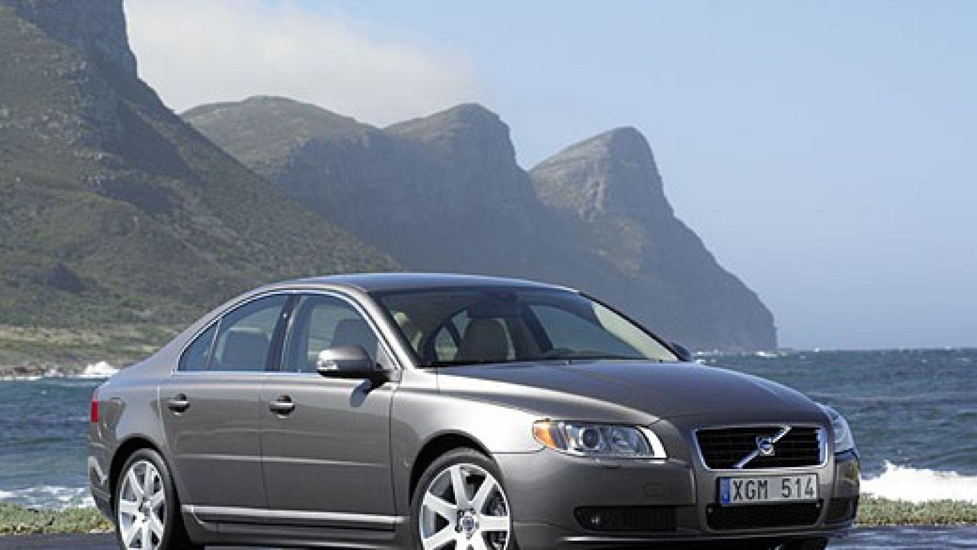 Immagine 8: Volvo S80 2006