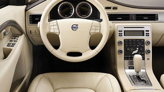 Immagine 25: Volvo S80 2006