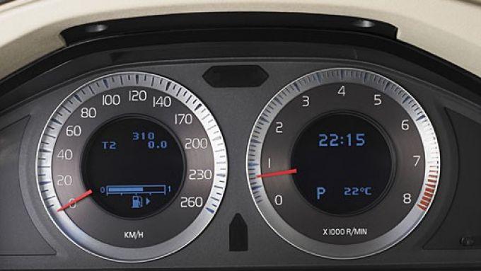 Immagine 29: Volvo S80 2006