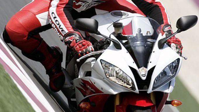 Immagine 5: Yamaha R6 2006