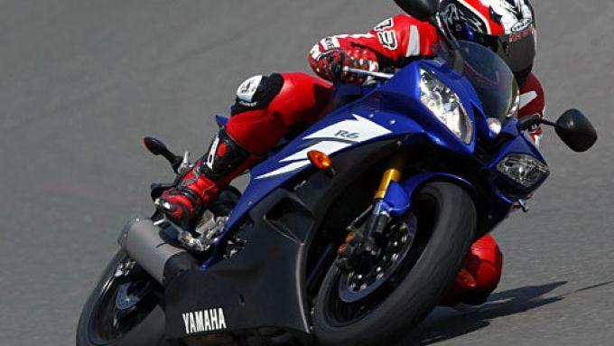 Immagine 21: Yamaha R6 2006