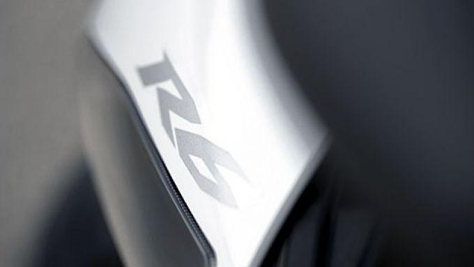 Immagine 12: Yamaha R6 2006